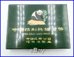 1988 Chinese Gold Panda Proof Set 1.90oz Sealed in Box Perfect Condition