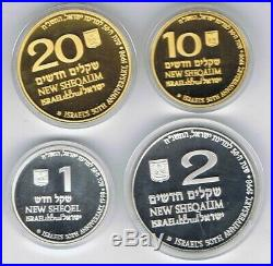 1998 Israel 50th Anniversary / Jubilee Set 1oz + 0.5oz Pure Gold Coins +2 Silver