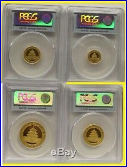 2010 CHINA pure GOLD PANDA 4 COINS SET PCGS MS 70 FIRST STRIKE guaranteed