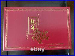 2010 China Dragon one ounce pure silver And 1/3 ounce pure gold fan coin set