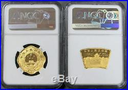 2011 Gold China Scalloped & Fan Year Of The Rabbit Perfect Ngc 70 Set