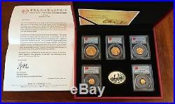 2013 China 1.9 Oz Pure Gold Panda Prestige 6 Coins Set Pcgs Ms 70 First Strike