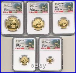 2017 5 Coin Gold Panda Set 1.85 0z. Ngc Ms70 Early Releases. 9999 Gold Perfect