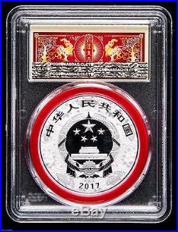 2017 CHINA PURE GOLD&SILVER PANDA 6 COINS SET PCGS MS 70 FIRST STRIKE gauranteed
