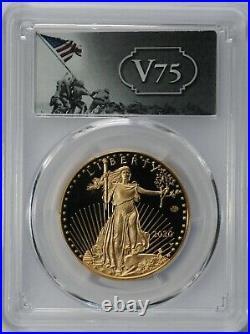 2020 v75 Privy WWII Anniversary Eagle(s) & Medal Perfect Set of 4 PCGS PR70 DCAM