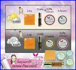6X Gold Box Set Mache're Whitening Cream Perfect Collagen Brighter Smooth Skin
