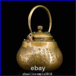 8.8 China antique Pure copper manual make set gemstone teapot