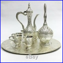 Antique Zamzam Drinking Set Silver or Gold Plated Tray Cups Perfect Hajj gift