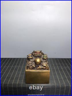 China antique Pure copper set gemstone seal