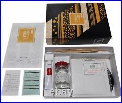 Gold leaf pasting Set Pure gold leaf Made in Japan Easy Beginner Complete Set