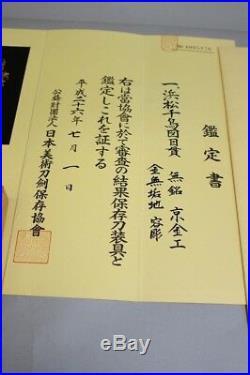 (HS-79) Very High Grade Pure Gold MENUKI set Edo with New NBTHK Judgment paper