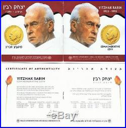ISRAEL 1996 P. M. YITZHAK RABIN 1oz PURE GOLD & 2 SILVER COINS SET +ORIG BOX +COA