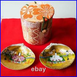 Japanese Antique KAIAWASE Girls' Day Doll Sets Pure Gold Free Shipping from JPN