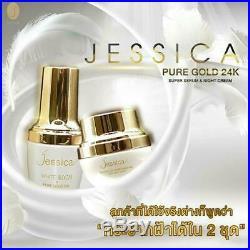 Jessica Serum & Night Cream White Rich Pure Gold 24K Super Natural Extracts 25g