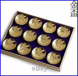 Kinpai Japanese Sake cup Pure gold plating Japanese zodiac set of 12 japan