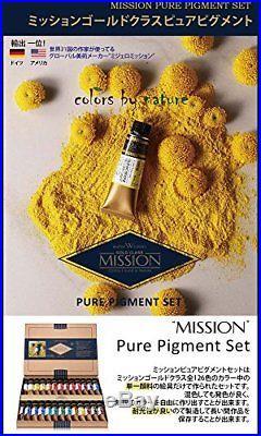 Mission Gold Class Pure Pigment set 7ml 2-color 15ml 24-color set mission gol