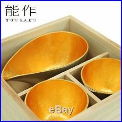 Nousaku 100% Pure Tin gold leaf Liquor set syuki-052 Made in Japan
