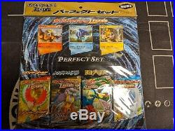 Pokemon Japanese LEGEND Perfect set Heart Gold & Soul Silver booster pack
