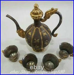 Pure Silver 24 K Gold Gilt Dragon Flagon wine pot Teapot teakettle Cup Set