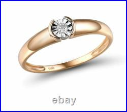 Pure Two Tone Gold Sparkling Illusion Set Miracle Plate Diamond Ring For Women