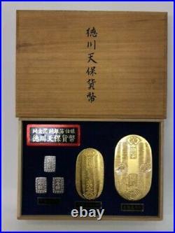 Pure gold leaf Sterling silver foil Handmade in Japan set Good luck UP