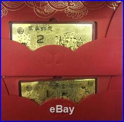 Rare Estate Chinese 9999 pure 24k Gold Bank Notes 1 Gram & 2 Gram Set 3g total