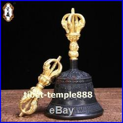 Tibetan buddhism pure Bronze gold Vajra-pestle Dorje Vajra Bell xiangmo-chu set